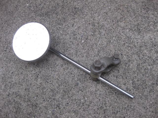 ロングステムオールドミラー